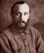Lý thuyết Cácnavan hoá của M.Bakhtin và tư duy tiểu thuyết hiện đại
