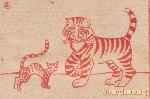 Mèo già và hổ con