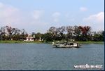 Diễn trình hồ sơ chỉnh trị sông Hương