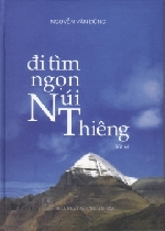 o ca nhng ngi thch lng du