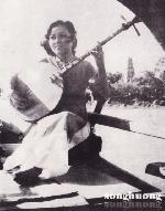 Thơ Sông Hương 10-86