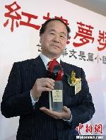 Nobel văn chương 2012: Mạc Ngôn - người vinh danh làng quê Cao Mật bằng bút pháp hậu hiện đại kiểu Trung Quốc