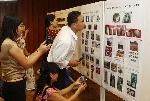 Phát hiện 24 di tích khảo cổ thời tiền sử tại tỉnh Gia Lai