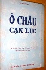 """Danh lam cổ tự xứ Thuận Hóa qua sự khảo tả của """"Ô Châu cận lục"""""""