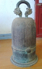 Tìm lại dấu tích chùa sắc tứ Hoàng Giác