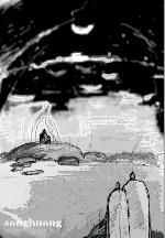 Hồng hoang biển