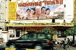 Bộ phim Campuchia đầu tiên về đề tài đồng tính