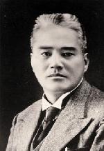 Chiếu phim tài liệu tưởng nhớ học giả Nguyễn Văn Vĩnh