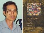 Nhịp điệu thơ Tân hình thức Việt trong tiến trình sáng tác