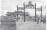 Kinh đô Huế, mùa hè 1943