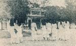 Thơ Sông Hương 01-90