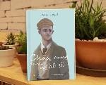 Cảm nhận James Joyce qua cuốn bán tự truyện độc đáo