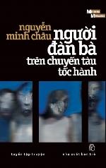 Hình tượng người lính trong truyện ngắn Việt Nam sau 1975