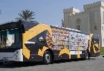 Thành phố Sharjah của UAE được tôn vinh là Thủ đô sách của thế giới