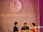 Những khuynh hướng của văn học Trung Quốc đương đại