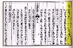 Vai trò và vị thế của tộc Nguyễn Cửu đối với lịch sử, văn hóa xứ Thần Kinh
