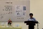 Giới thiệu tập thơ Đạp xe ra ngoại ô của tác giả Từ Hoài Tấn