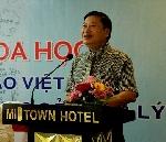 """Hồi thảo """"Chủ quyền biển đảo Việt Nam - Minh chứng lịch sử và cơ sở pháp lý"""""""