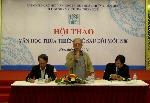 """Hội thảo """" Văn học Thừa Thiên Huế sau đổi mới 1986""""."""