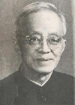 Trang thơ Biện Chi Lâm