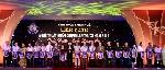 Liên hoan nghệ thuật quần chúng  lần thứ XI năm 2019