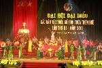 Đại hội đại biểu các dân tộc thiểu số tỉnh Thừa Thiên Huế lần thứ III, năm 2019