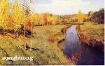 Sắc màu của mùa thu