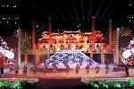 Thay đổi thời gian diễn ra Festival Huế lần thứ XI năm 2020