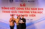 Những nỗ lực đổi mới bút pháp truyện ngắn của Lê Minh Khuê