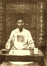 Tiếp cận nghệ thuật đối với hai chủ đề độc đáo trong thơ Cao Bá Quát