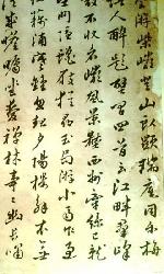 Thơ Cao Bá Quát viết về Huế