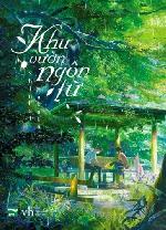 """""""Khu vườn ngôn từ"""" của Shinkai Makoto đẹp như một thước phim điện ảnh"""