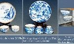 Nghệ thuật tạo dáng và trang trí trên đồ sứ men lam Huế