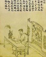 Truyện Kiều, bản chép tay của hoàng gia Triều Nguyễn