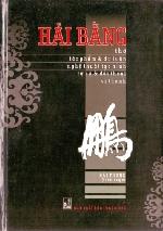 Văn Tôn - Hải Bằng, một chân dung toàn vẹn