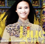 """Festival Huế 2010: """"Di sản văn hóa với hội nhập và phát triển"""""""