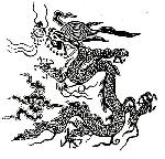 Con rồng trong tâm thức người Việt