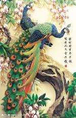 Huyền thoại về anh Ngự Bình và Hương Giang