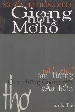 Nguyễn Hữu Hồng Minh - Kẻ phân vân khi biết mình là người