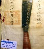 Chúa Nguyễn Phúc Chu và ý thức chủ quyền lãnh thổ