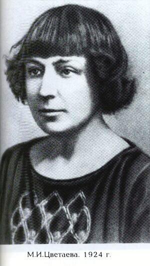 Thơ Tsvetaeva