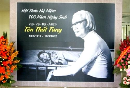 Hội thảo kỷ niệm 100 năm ngày sinh Giáo sư Tôn Thất Tùng