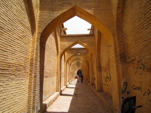 Linh hồn Ba Tư trên thành phố hương thơm