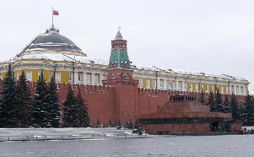 Kỷ niệm Nga