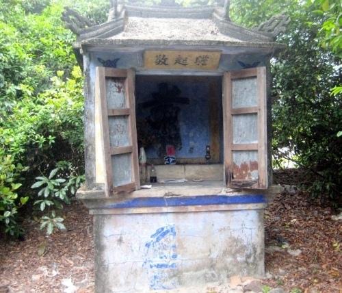 Thần tích vị tướng tải lương nơi cửa biển Tư Hiền, Thừa Thiên Huế