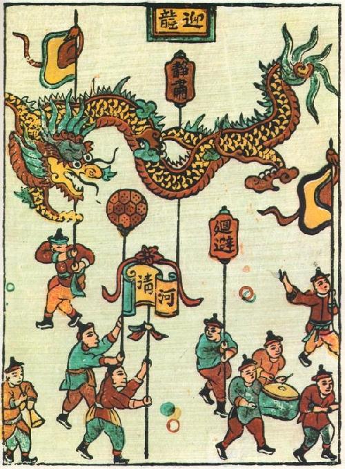 Rồng trong ngôn ngữ và văn học dân gian Việt Nam