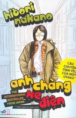 """Vai trò của người đọc trong việc sáng tạo và cấu trúc văn bản tiểu thuyết """"Anh chàng xe điện"""" của Hitori Nakano"""