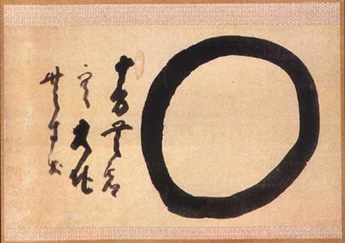 Tinh thần Thiền tông