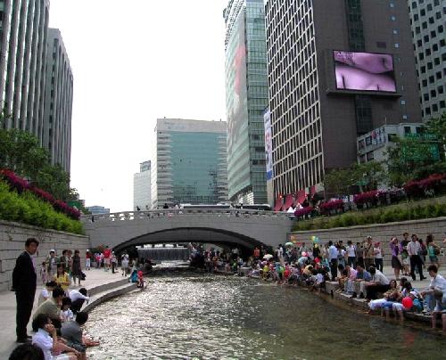Ấn tượng Seoul
