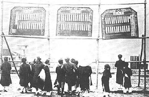 Góp phần tìm hiểu quan điểm xây dựng xã hội qua một số bài văn sách thi Đình triều Nguyễn (1822 - 1919)